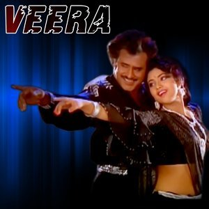 Veera - Original Motion Picture Soundtrack