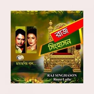 Raj Singhason