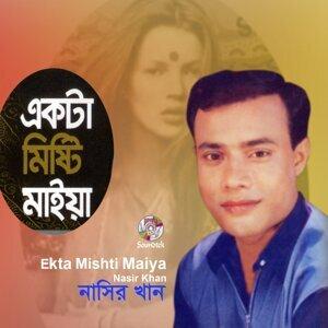 Ekta Mishti Maiya