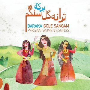 Gole Sangam. Persian Women`s Songs