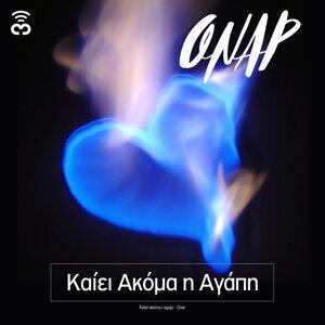 Kaiei Akoma I Agapi