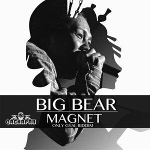 Magnet (Magnet)