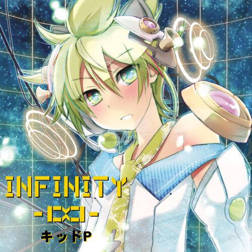 INFINITY-∞-
