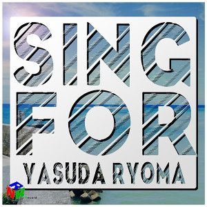 SING FOR (SING FOR)