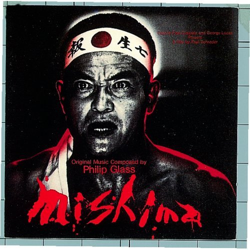 Mishima - Nonesuch store edition