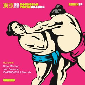 Tokyo Dragon (Remix EP)