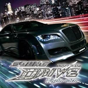 Sound Drive - Night Star-
