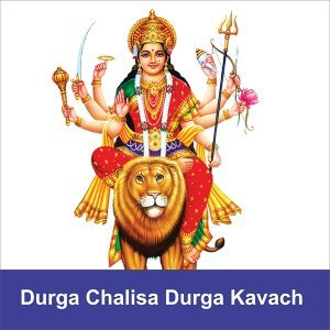 Durga Chalisa Durga Kavach