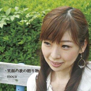 笑顔の歌の贈り物 (egao no uta no okurimono)