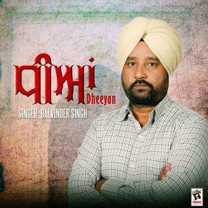 Dheeyan