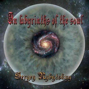 In Labyrinths of the Soul
