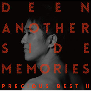 Another Side Memories ~Precious Best II~