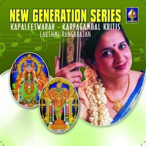 New Generation Series Kapaleeswarar - Karpagambal Kritis