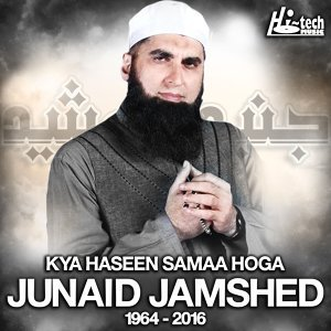 Kya Haseen Samaa Hoga (1964 - 2016) [Islamic Naats]