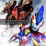 ULTRAMAN GINGA  GINGA S Original Sound Track (ウルトラマンギンガ/ギンガS)