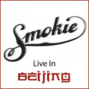 Live in Beijing - Live in Beijing 2000