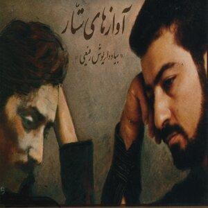 Avazhaye Sattar Be Yade Dariush Rafiee