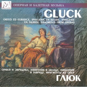 Gluck: Fragments From Operas