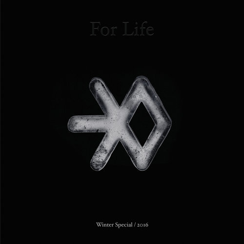 For Life - Winter Special Album 2016 - Chinese Version