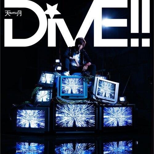 Dive!! (DiVE!!)