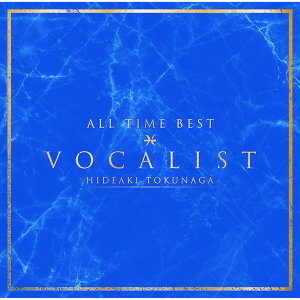 ALL TIME BEST VOCALIST