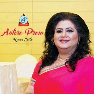 Antore Prem