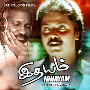 Idhayam - Original Motion Picture Soundtrack