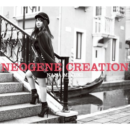 創世新紀 (NEOGENE CREATION)