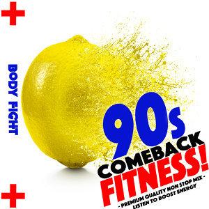 90's Comeback FITNESS! (90年代健身大補帖) - Healthy Sound Project.混音精選