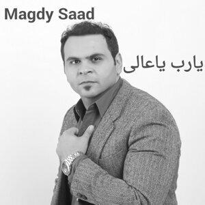 Ya Rab Ya Ali
