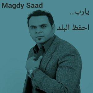 Ya Rab Ahfaz Albald