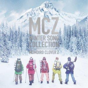 桃草冬季精選輯 (MCZ WINTER SONG COLLECTION)