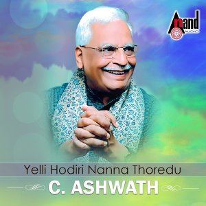 Hits of C. Ashwath