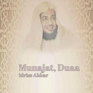 Munajat, Duaa - Quran