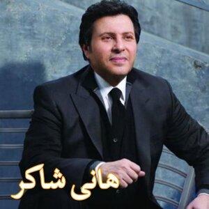 Ahla El Zekrayat