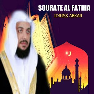 Sourate Al Fatiha - Quran