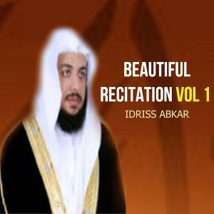 Beautiful Recitation Vol 1 - Quran