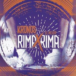 El Mejor Rima por Rima