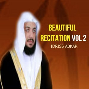 Beautiful Recitation Vol 2 - Quran