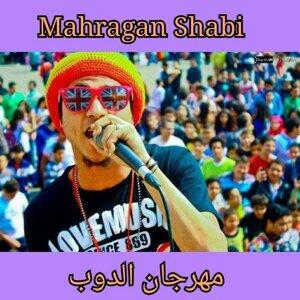 Aldoub - Mahragan Shabi