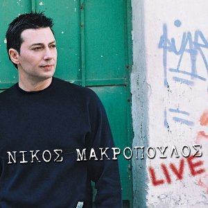 Nikos Makropoulos - Live