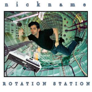 Rotation Station