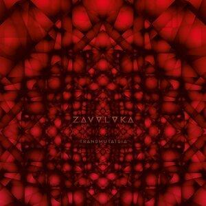 Transmutatsia