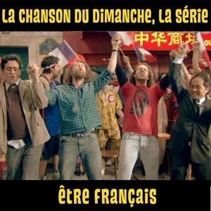 Etre Français - La chanson du dimanche, la série saison 1