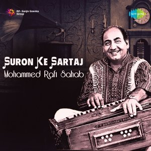 Suron Ke Sartaj - Mohammed Rafi Sahab