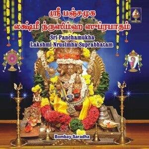 Sri Panchamukha Lakshmi Nrusimha Suprabhatham