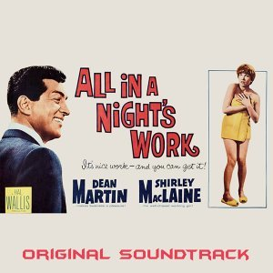"""Katie's Story - From """"All in a Night's Work"""" Original Soundtrack"""