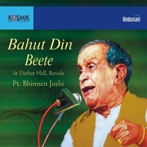 Bahut Din Beete - Puriya Kalyan - Adi - Live