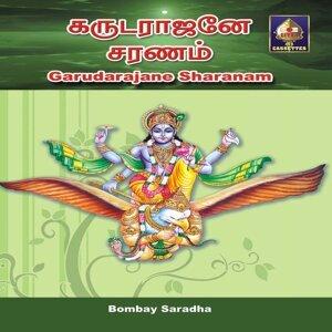 Garudarajane Sharanam