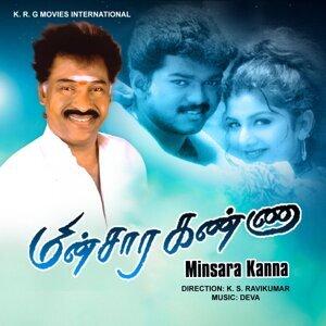 Minsara Kanna - Original Motion Picture Soundtrack